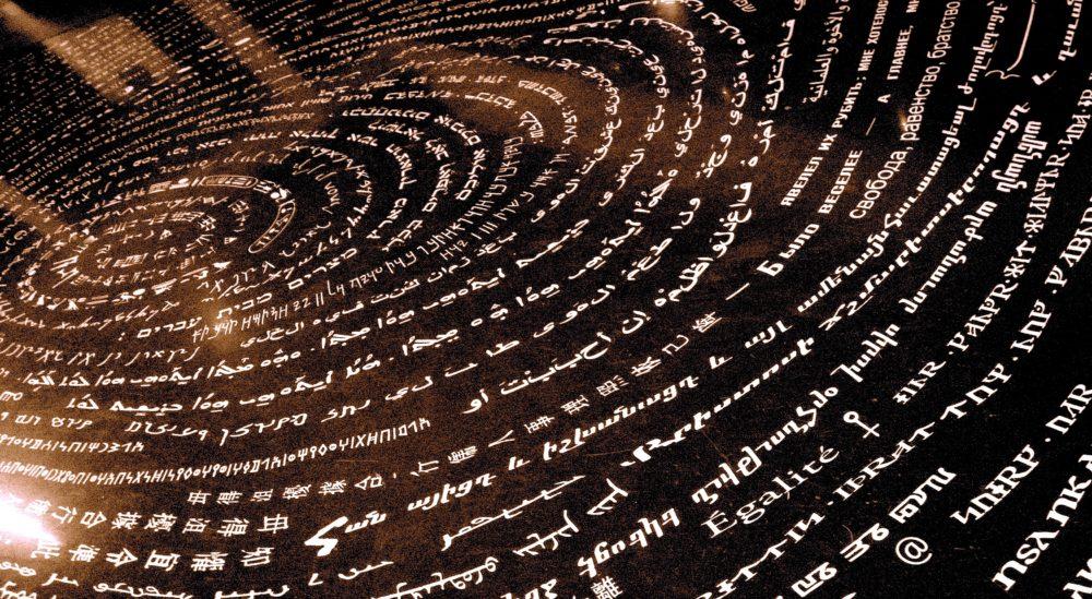 Prof. Michał KLEIBER: Edukacja, nauka, kultura. Klucze do przyszłości