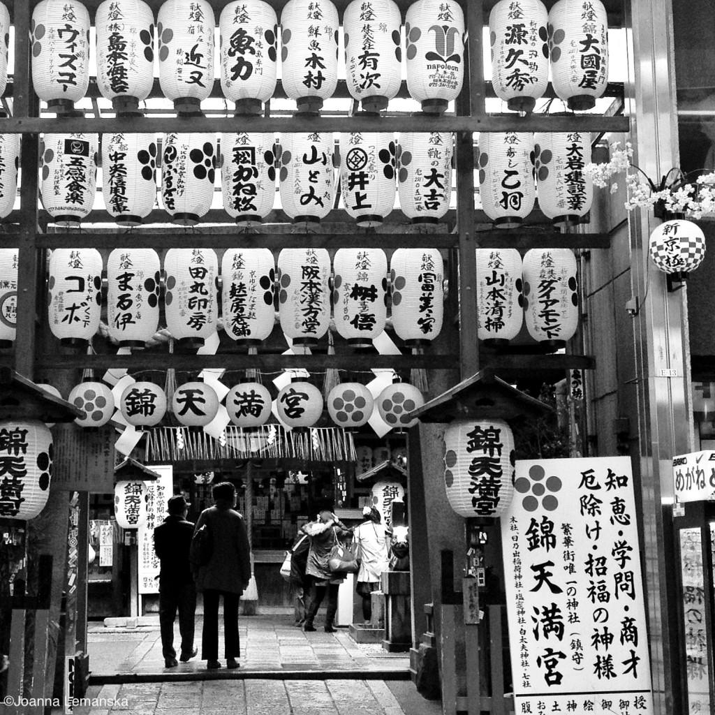 Kyoto_street_view