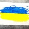"Michał BONI: ""Ukraina. Droga do Europy"""