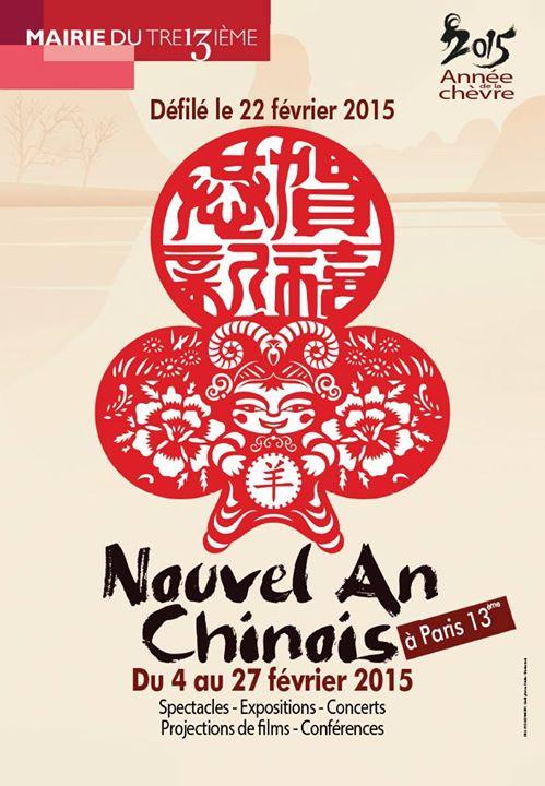 Chinski Nowy Rok plakat