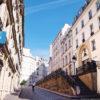 "Joanna LEMAŃSKA: ""Cool Pics (72) Lato zawitało do Paryża..."""