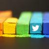 """Łukasz ROGOWSKI: """"Twitter i sieci społeczne"""""""