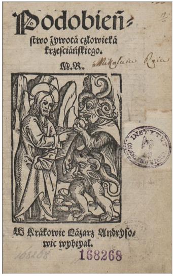 Mikołaj Rej, Zwierzyniec, w którym rozmaitych stanów, ludzi, zwierząt i ptaków kształty, przypadki i obyczaje są właśnie wypisane, Kraków, Maciej Wirzbięta, 1562. Karta z emblematami.