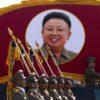 """Yuriko KOIKE: """"Gry paczinko a północnokoreański reżim"""""""