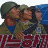 Agnieszka PAWNIK: Korea Północna. Kwiecień - najbardziej niebezpieczny miesiąc roku