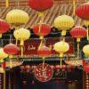 Elżbieta SĘCZYKOWSKA: Tryptyk wschodni. Chiny. Rok Ognistej Małpy