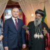 Andrzej HRECHOROWICZ: Prezydent w Etiopiii