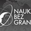 Prof. Aleksandra KUBICZ, Prof. Kazimiera A. WILK: Dolnośląski Festiwal Nauki. Unikatowe dzieło społeczne