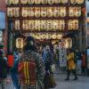 Joanna LEMAŃSKA: Cool Pics (181). Maiko kształcone na gejsze. Codzienne Kioto