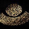 o.Samir Khalil SAMIR SJ: Dlaczego islam toleruje przemoc?