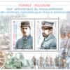 Tomasz MŁYNARSKI: Pologne et France de tous temps amis
