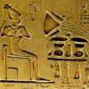 Peter FLEGEL: Nieodkryte dziedzictwo Starożytności. Egipskie źródła greckiej filozofii