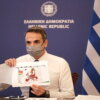 Karolina MARKIEWICZ: Wolność w czasach zarazy. Grecki lockdown 2.0